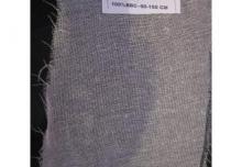 Tesatura Tifon 90-100 cm