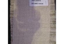 Tesatura Ibemol alb 150 cm